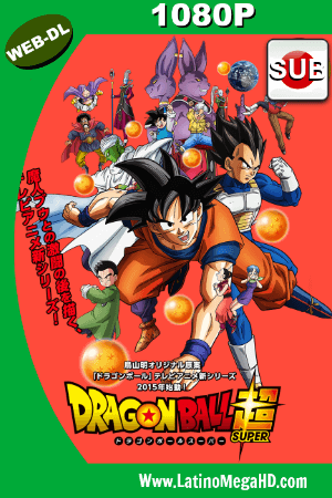Dragon Ball Super (2015) 01×36 Subtitulado Full HD 1080P (2015)
